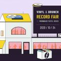 Vinyl and Brunch cover